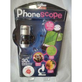 Keycraft - Magnoidz Phonescope