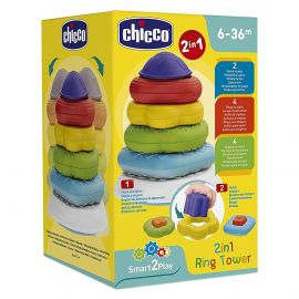 Chicco - Toy 2 In 1 Ring Tower